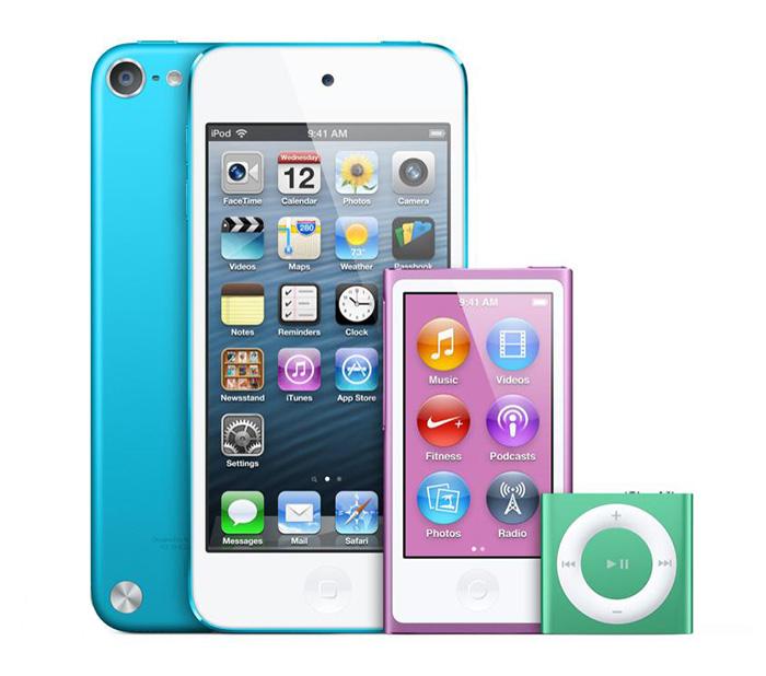 iPod предходно поколение